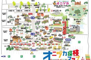 オニヅカ探索MAP登場~~!!